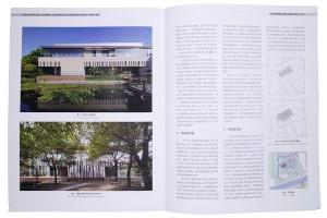R0129064 300x200 被风景环绕的房子中的风景